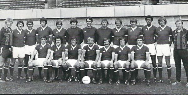 Where Are They Now? Swindon Town's League Cup semi-finalists 1979-80